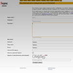 Criteria-for-admission-to-Yandex-Catalogue