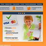 Онлайн сервис: покупаем авиабилеты в 711.ua.