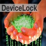 DeviceLock предотвратит утечку информации.