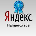Как при помощи уникальности продвинуть сайт в Топ Яндекса.