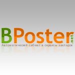 Join in the social bookmarks with BPoster