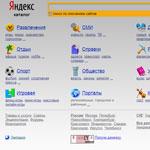 Yandex-Directory
