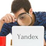Новый алгоритм от Яндекс – ищем картинки без слов.