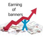 Используем баннерные биржи для заработка.