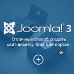 Creating-a-site-on-Joomla-3-150